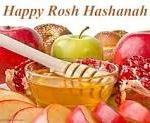 rosh-hashanah-3